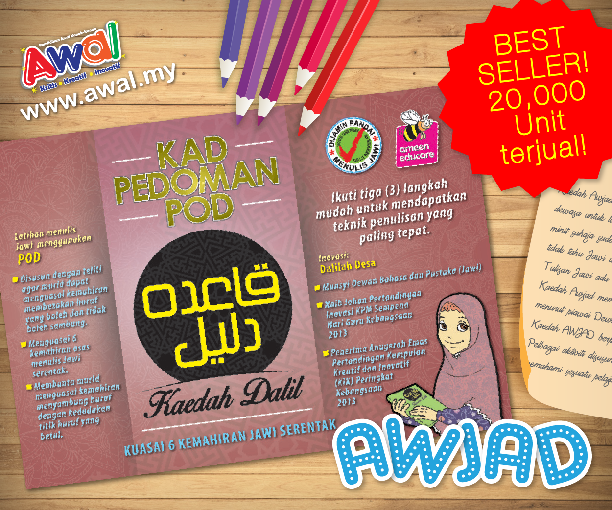 AWJAD - Best Seller (2018)-01